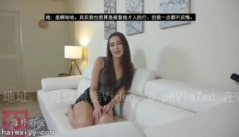 Best Free Hd Extreme uncensored(無修正) Japanese Forced Orgasm ...